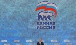 Putin pozvao vladajuću partiju da preuzme odgovornost