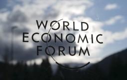 PwC: Rekordno visok pesimizam generalnih direktora u vez sa privrednim rastom