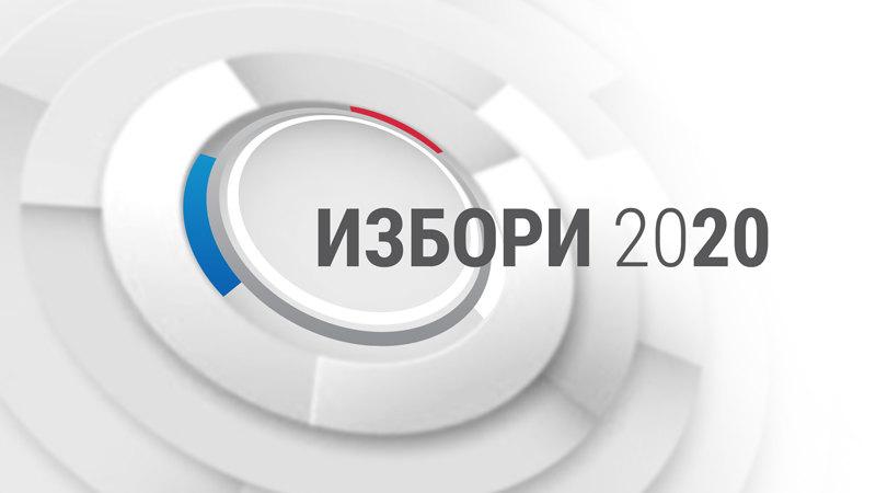 RIK: Na Kosovu i Metohiji 90 biračkih mesta, u inostranstvu 43