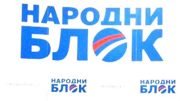 RIK proglasio listu Narodni blok – Velimir Ilić – general Momir Stojanović
