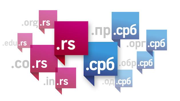 RNIDS poklanja nove ćiriličke fontove – Orto RNIDS