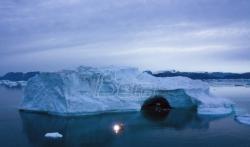 RSE: Trampova neortodoksna ideja o Grenlandu otvara nova pitanja