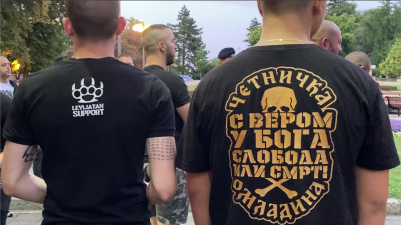 RSE istraga: Desničari prolaze bezbednosne provere u Vojsci i Policiji Srbije