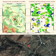 RSZ: Zemljotres (M3,3) u Kragujevcu izaziva vrlo mala ostecenja na objektima