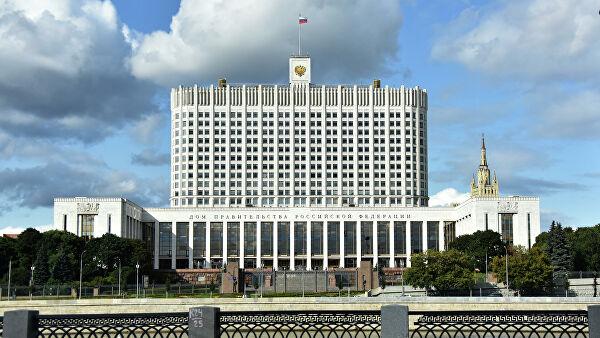RT: Medvedev raspustio Vladu nakon obraćanja predsednika Putina