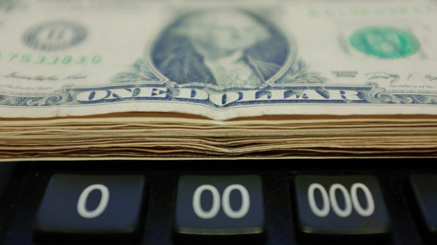 RT: Rusija likvidirala govoto kompletan udeo u američkom državnom dugu