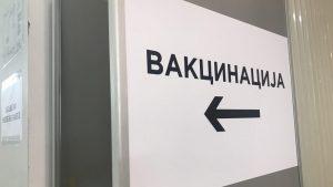 RTS: Do sada vakcinisan 256.521 građanin protiv korona virusa u Srbiji