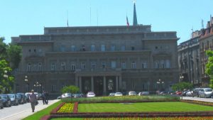 Raspisan konkurs za dodelu Nagrade grada Beograda