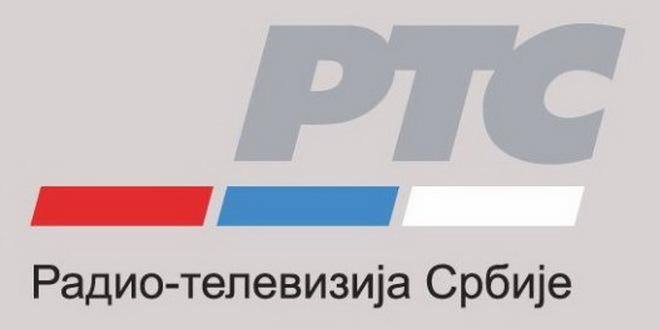 Raspisan konkurs za generalnog direktora RTS-a