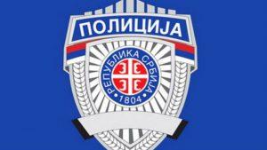 Raspisan konkurs za upis u Centar za osnovnu policijsku obuku