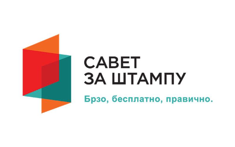 Raste broj prekršaja Kodeksa novinara Srbije