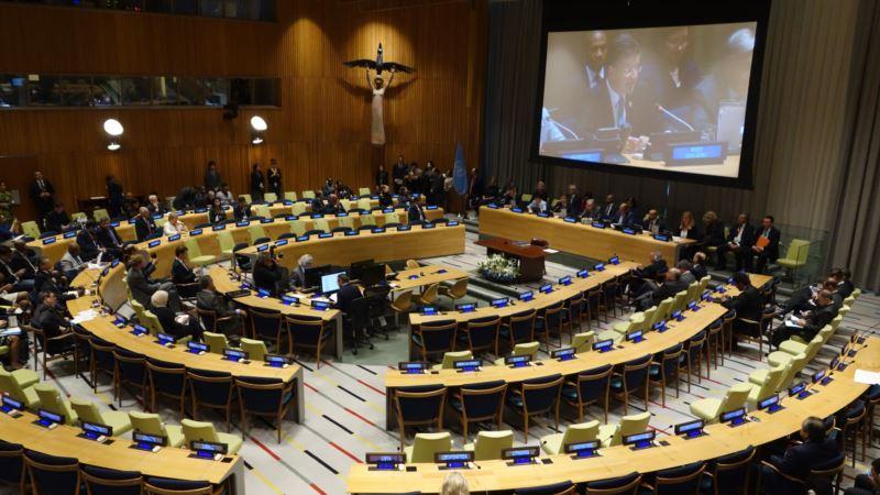 Ratifikovan sporazum UN o zabrani nuklearnog naoružanja i stupa na snagu 2021.