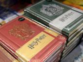 Redak primerak prvog izdanja Harija Potera prodat na aukciji za 46.000 funti