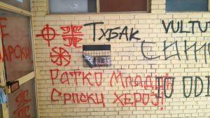 Reporteri bez granica zatražili da se istraži napad na Dinka Gruhonjića