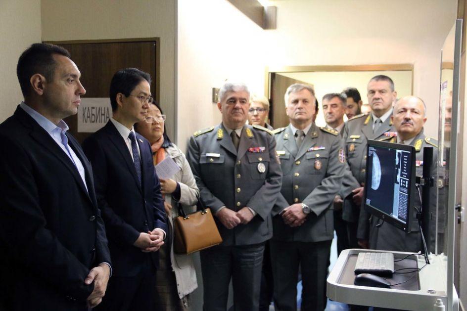 Republika Koreja donirala medicinsku opremu VMA