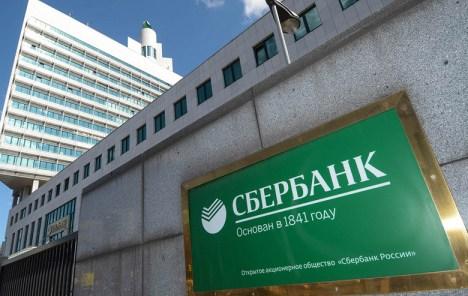 Reuters: Potvrđeni planovi ruske vlade da kupi većinski udjel u Sberbanku