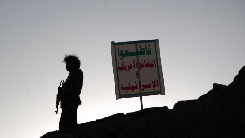 Rijad presreo rakete jemenskih pobunjenika