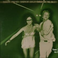 Robert Palmer - Sneakin Sally Through The Alley (Album 1974)
