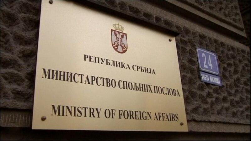 Romi u Srbiji traže 2,4% radnih mesta u državnom i javnom sektoru
