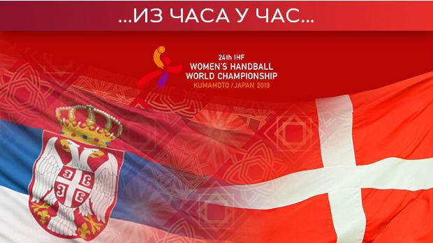 Srbija iščupala bod protiv Danske, živi san o Olimpijskim igrama!
