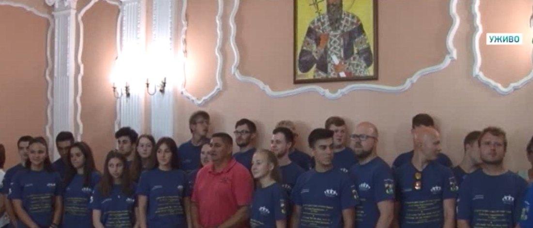 Rumu posetilo 20 mladih iz Berzenbrika