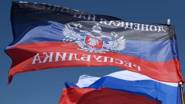 """""""Rusija će i dalje pružati potrebnu pomoć i podršku sunarodnicima u Donjeckoj i Luganskoj Narodnoj Republici"""""""