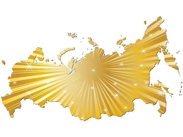 Rusija gubi 38 milijardi dolara: Tope se devizne rezerve