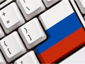 Rusija planira da se isključi sa interneta, nakratko
