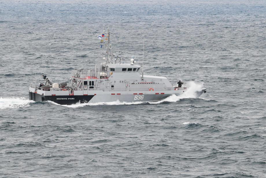 Rusija počela nadzor američkog broda u Crnom moru