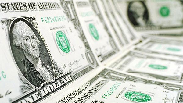 Rusija smanjila ulaganja u američki državni dug za milijardu dolara