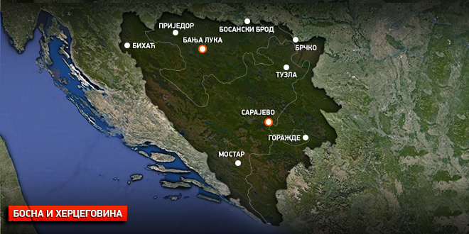 Rusija za ukidanje protektorata nad Bosnom i Hercegovinom