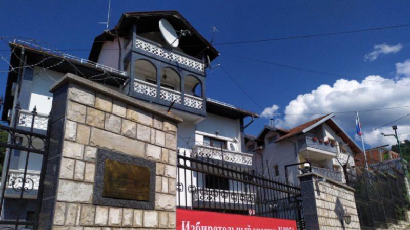 Ruska ambasada u BiH: Svi koji namjeravaju sarađivati sa Schmidtom čine to na vlastitu odgovornost i rizik