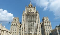Rusko ministarstvo: Tramp će pogrešiti ako napusti sporazum o Iranu