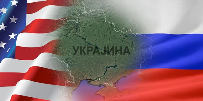 SAD: Evropa da uradi više da pomogne Ukrajini protiv Rusije