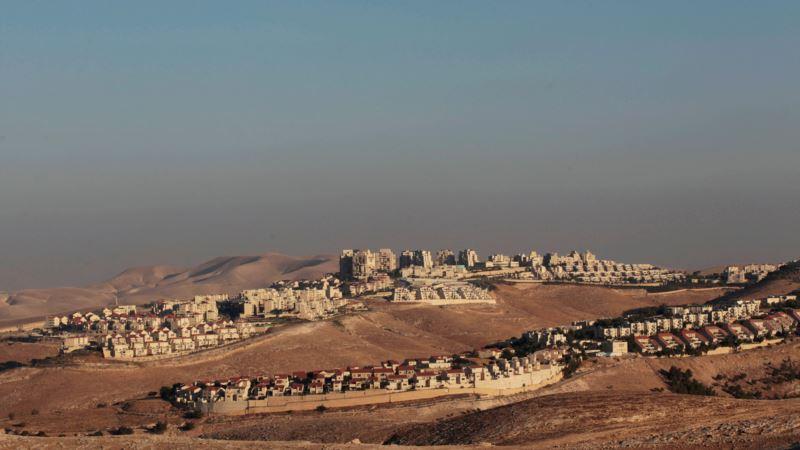SAD: Izraelska naselja više nisu ilegalna