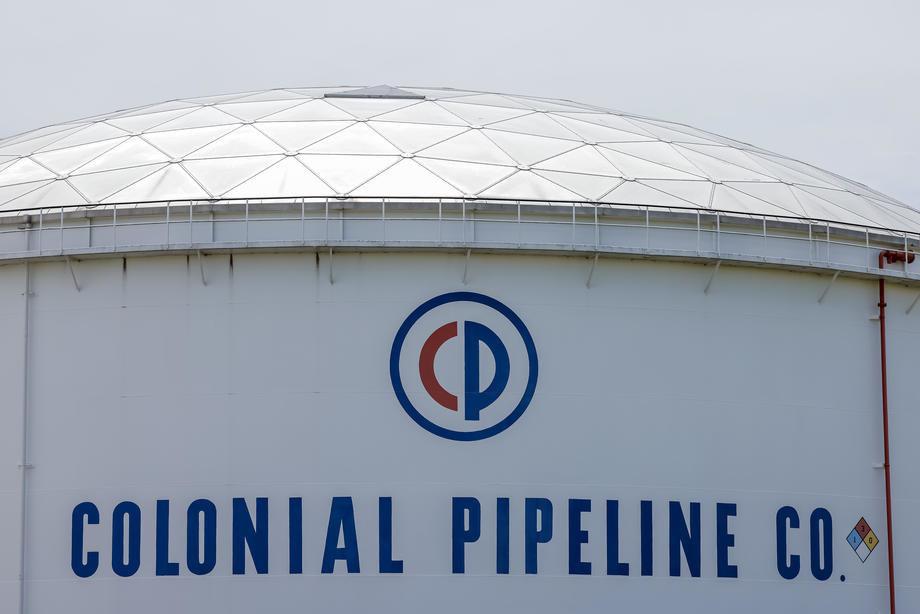 SAD: Najveći naftovod ponovo pokrenut