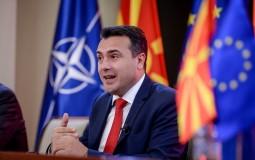 SAD, Severna Makedonija i Kosovo potpisali sporazum o 5G