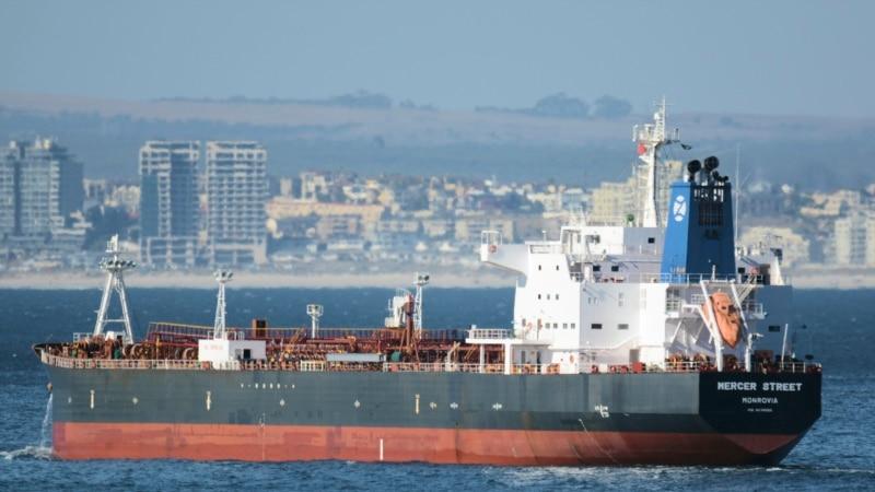 SAD i Velika Britanija krive Iran za napad na izraelski tanker kod Omana