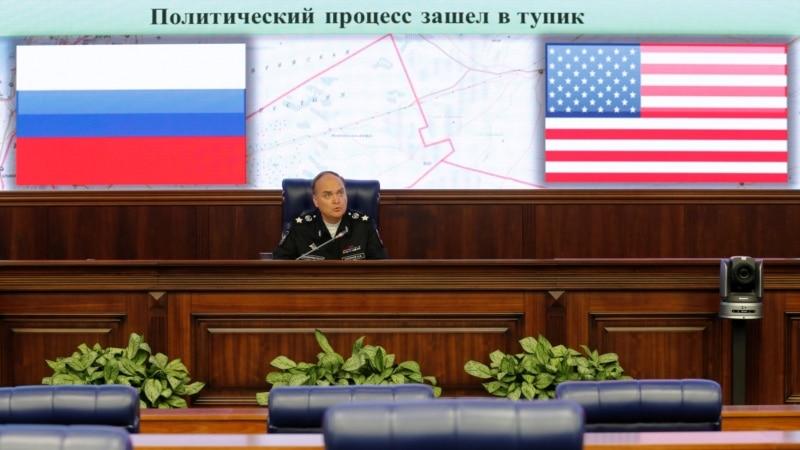 SAD odbacile tvrdnju ambasadora Rusije da su tražili diplomatama da napuste zemlju