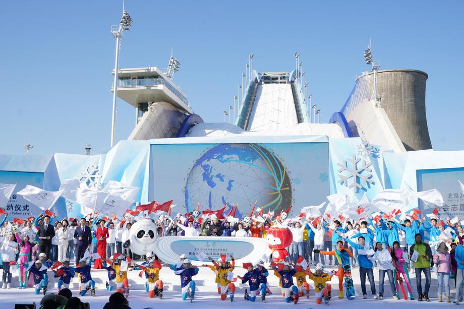 SAD ne razmatraju bojkot zimskih Olimpijskih igara u Pekingu 2022.