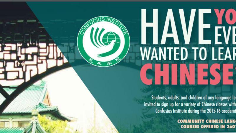 SAD označile Centar Konfučijevog instituta kao stranu misiju