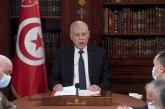 SAD poziva predsednika Tunisa na povratak demokratskom putu