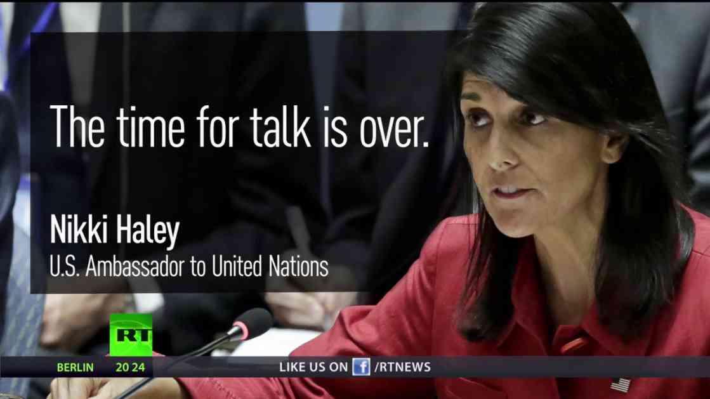 """SAD spremne da razgovaraju samo o temi """"ruske provokacije"""" u Kerčskom moreuzu"""