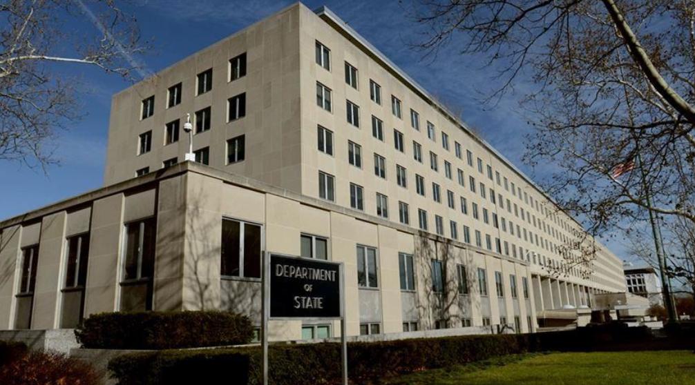 SAD sumnjaju da bi snage Assadovog režima ponovo mogle izvesti hemijski napad