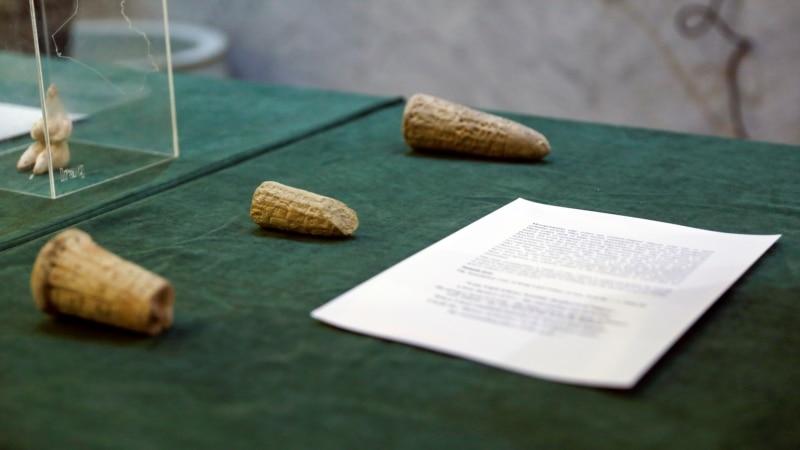 SAD vraća Iraku 17.000 opljačkanih artefakata