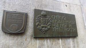 SANU: Netačna tvrdnja da se Akademija nije izjašnjavala o problemima Kosova