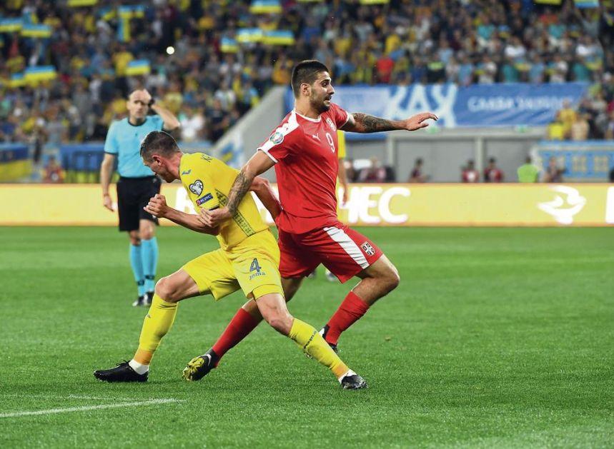SRBIJA ZA SADA BEZ EVROPSKOG PRVENSTVA: Ukrajinci šokirali Orlove u 93. minutu (KURIR TV)