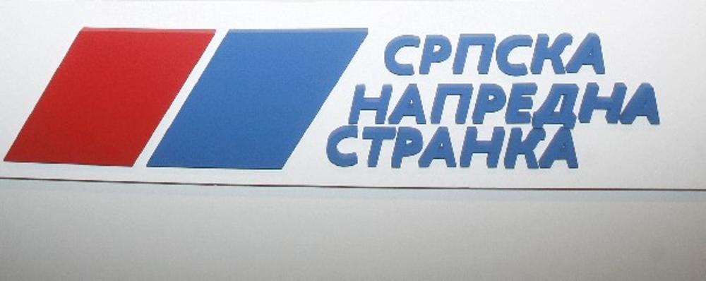 SNS: Muškarac fizički napao omladinske aktiviste naprednjaka