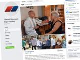 SNS lekari - umesto u ordinacijama, bolesne leče po kućama uz stranačku propagandu