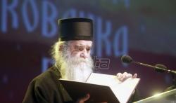Preminuo mitropolit Amfilohije, sahrana u Sabornom hramu u Podgorici
